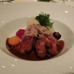 ラ・グランターブル ドゥ キタムラ - シャラン鴨