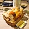 びすとろ UOKIN - 料理写真:お通しのパン(300円)