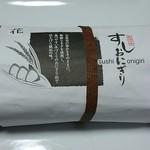 ゐざさ寿司 中谷本舗 - 寿司おにぎり