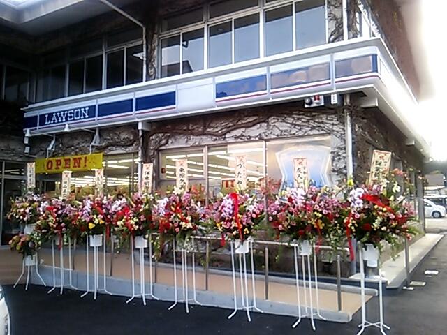 ローソン 日光東照宮前店