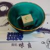 味良 - 料理写真:ピーナッツ豆腐