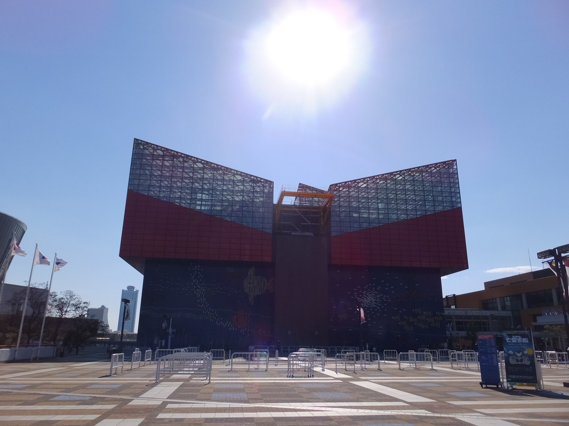 海遊館オフィシャルミュージアムショップ