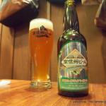 Arika - 南信州ビール IPA