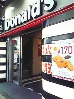 マクドナルド 日本橋三丁目店