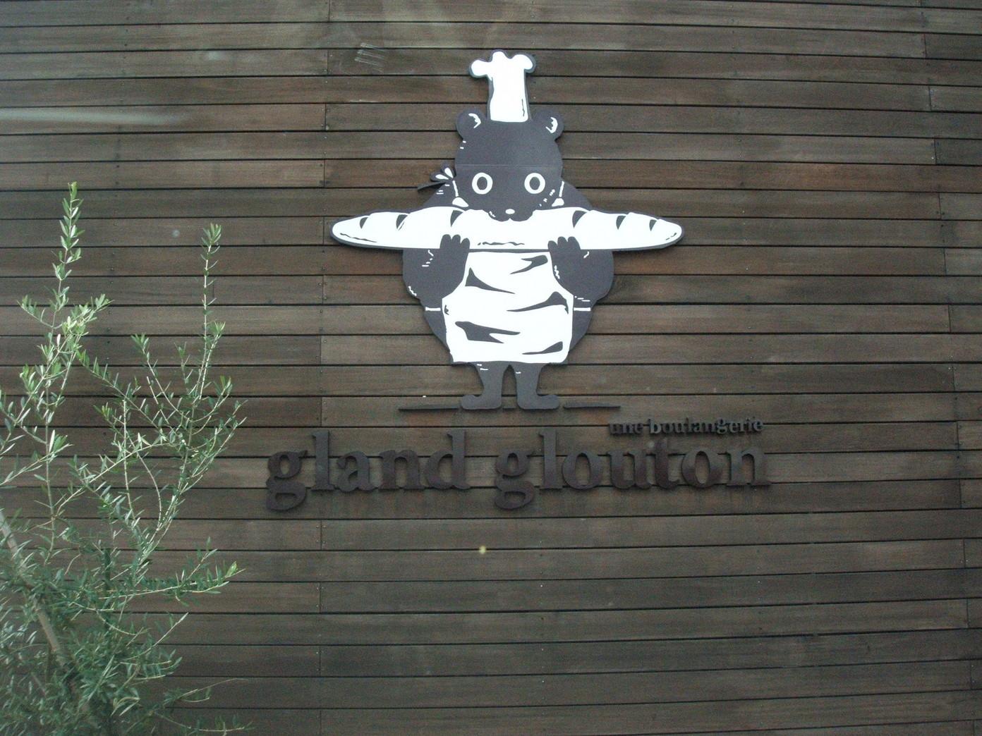 グラン グルトン