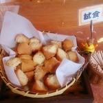 26598023 - 試食用の「豆乳ドーナツ」