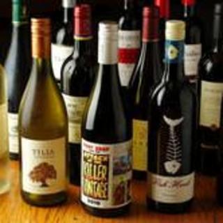 世界各国の厳選ワイン