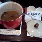 アリーバ - 野菜スープとり放題