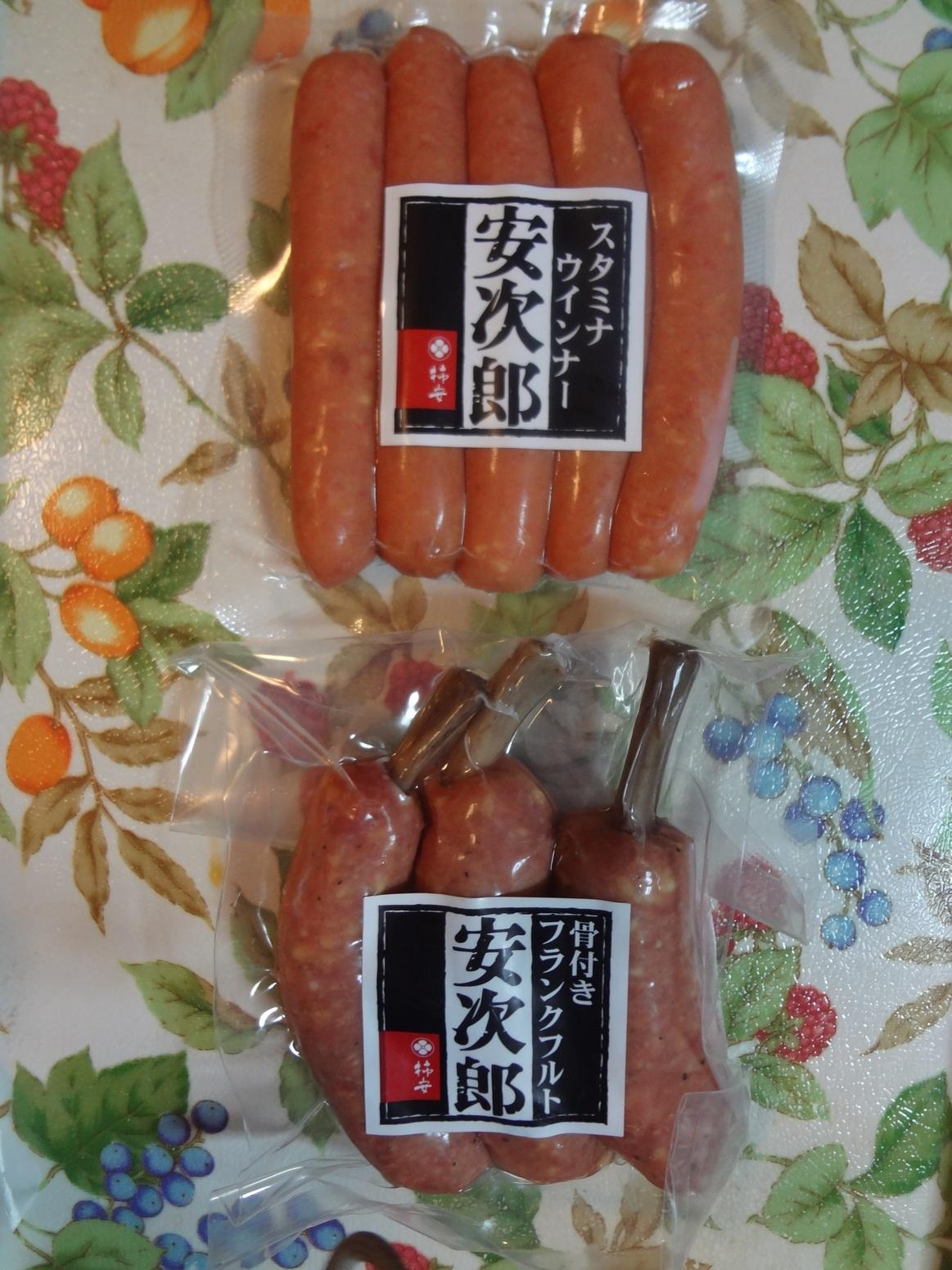 柿安 精肉 丸井国分寺精肉店