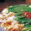 茶藏 - 料理写真:赤いもつ鍋