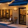 Swanlake Pub Edo - メイン写真: