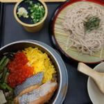 26645804 - 鮭釜飯とざる蕎麦(¥830)