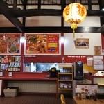 中華料理 帰郷  -