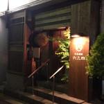 日本酒蔵 六三四