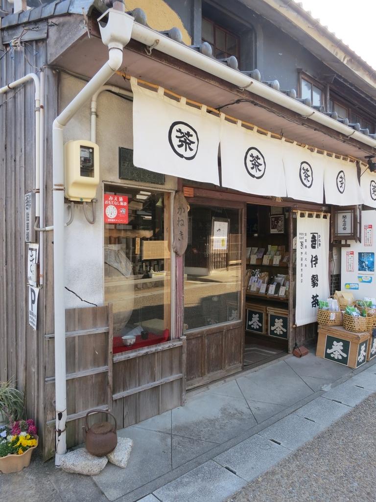 かねき伊藤彦市商店