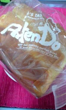 パン工房 Anten Do 四谷三丁目店