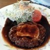 アルザス - 料理写真:ハンバーグ(他スープ、ライス又はパン付) 1080円