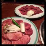 上野太昌園 - 上タン塩とハラミ