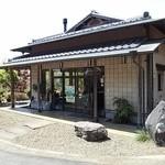 和カフェスペース - お店です