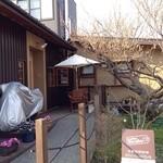 カフェ シュトラッセ - 外観写真:
