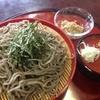 長瀞屋 - 料理写真:くるみそば