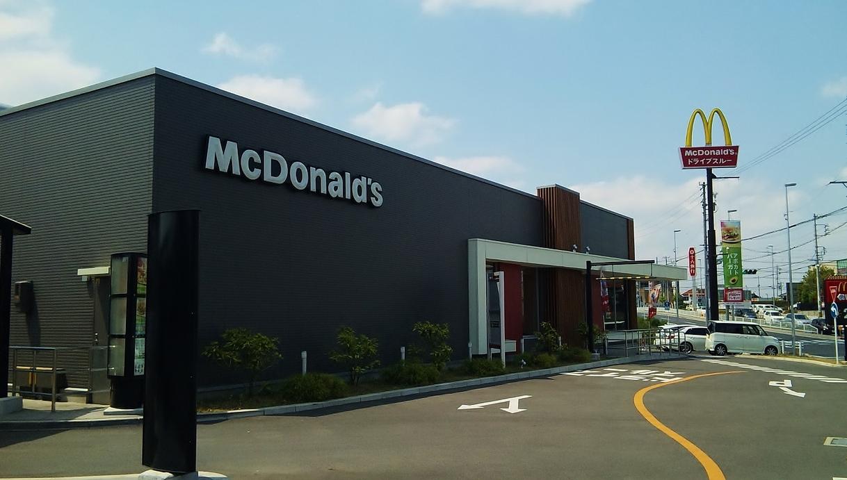 マクドナルド 下志段味店