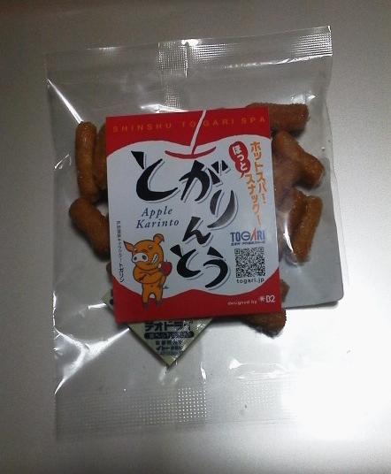 米持製菓株式会社