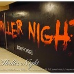 Thrille Night -