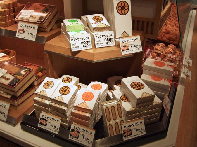 とんかつ まい泉 宝塚阪急店