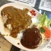 レストラン三好弥 - 料理写真:ハンバーグカレー