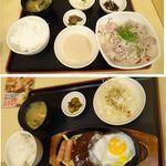 めしや 宮本むなし 御池 - 宮本むなし御池店 (京都市)ハンバーク定食と豚しゃぶ。食彩賓館撮影
