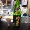 土紋 - ドリンク写真:豊盃 純米吟醸 豊盃米