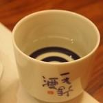 法善寺横丁 誠太郎 - 日本酒は天野酒