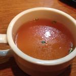 アンガス - コンソメスープ