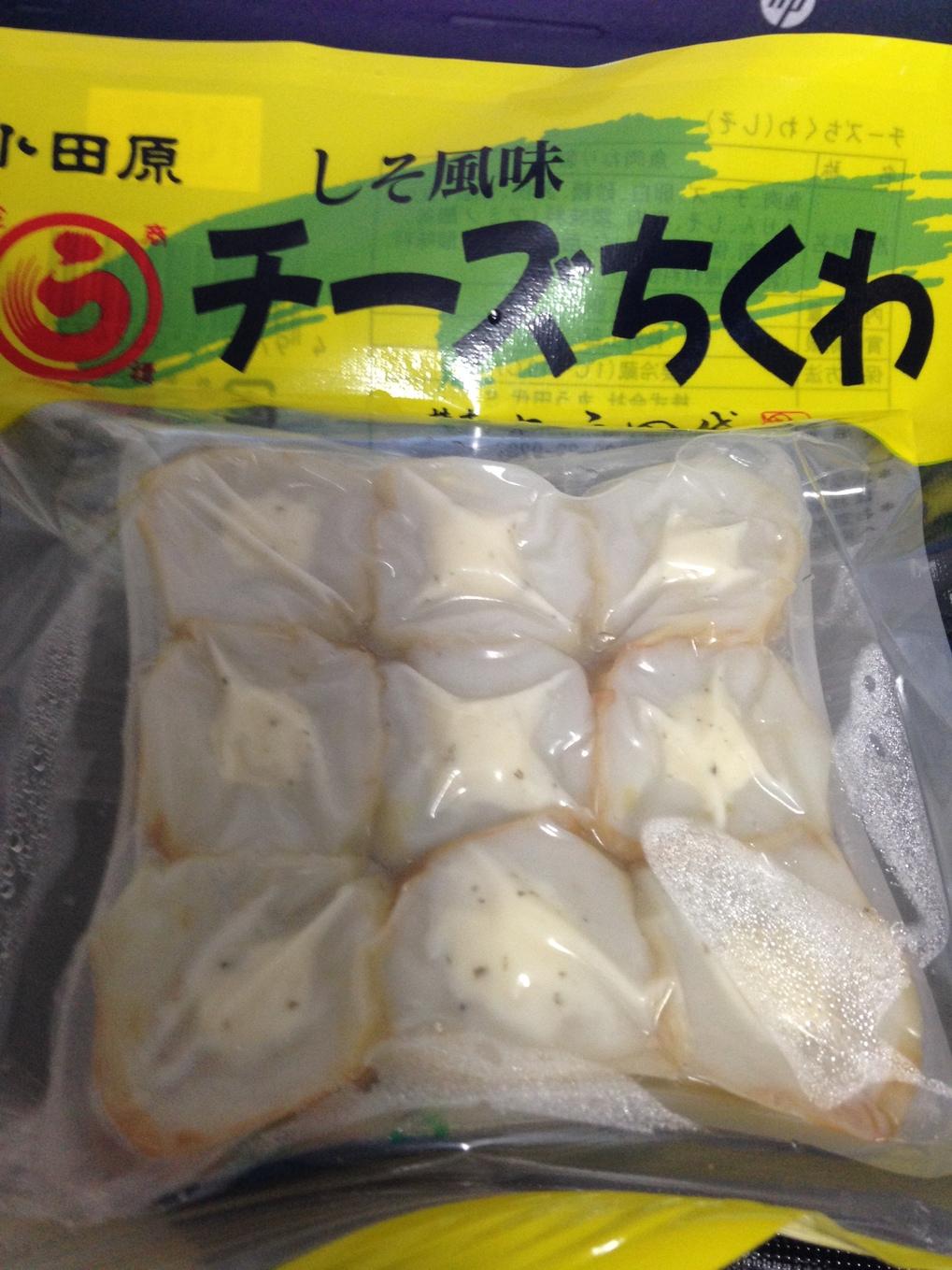 オダキュウ OX 小田原名産店