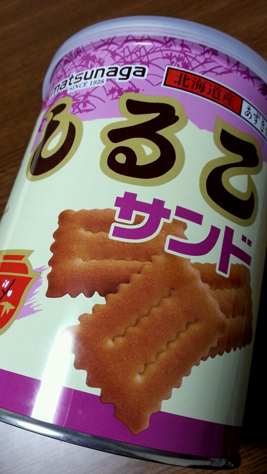 松永製菓直売店