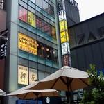 26732339 - 新宿駅新南口からすぐ