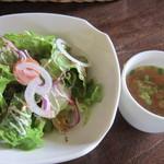 青い鳥のレストラン - 新鮮な野菜とコンソメ