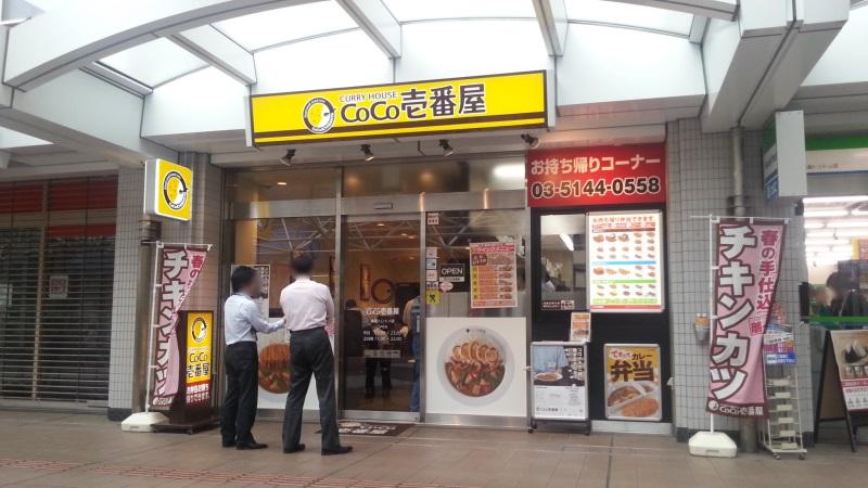 CoCo��ԉ� ���C�g���g���X