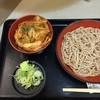 名代 富士そば - 料理写真:ミニ買かき揚げ丼付きざるそば