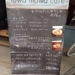 トワモワカフェ - '14.04.29
