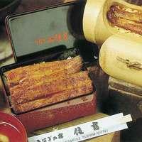 肉厚の活うなぎを特製炭火で焼き上げる江戸前蒲焼が自慢です。