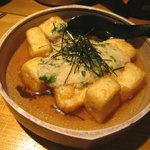 我屋 - 揚げ豆腐