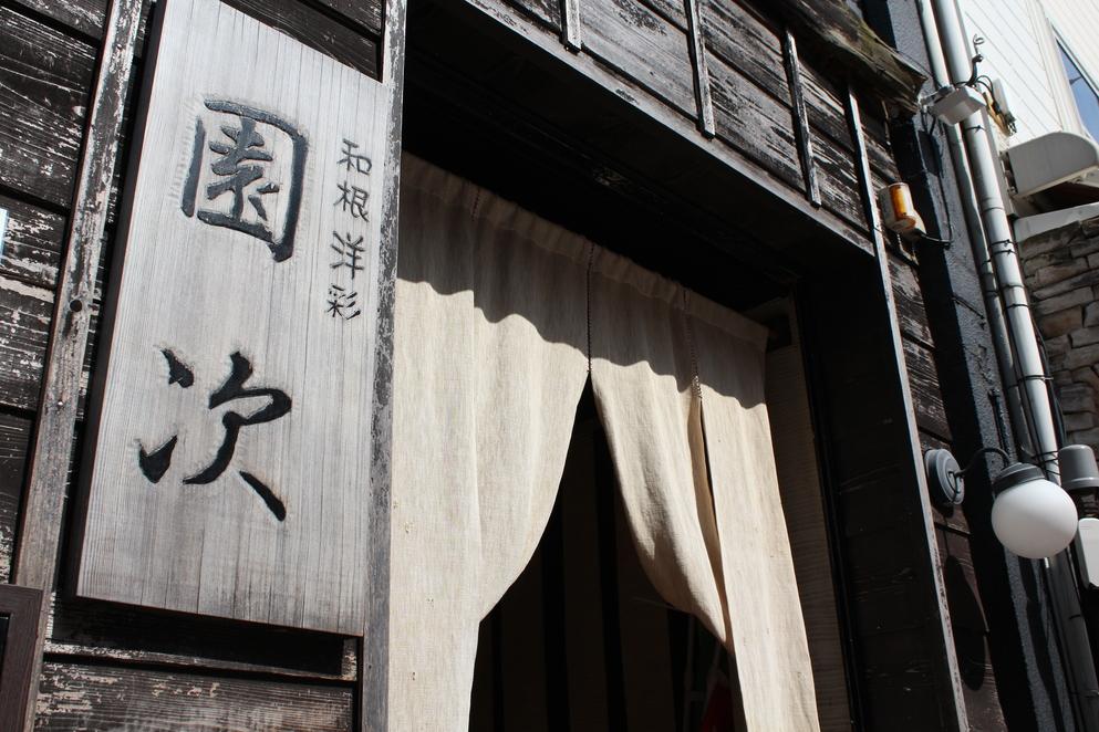 軍鶏の水炊きコース5000円
