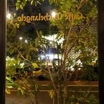 カフェ・ミケランジェロ - 窓から蔦屋が見えます