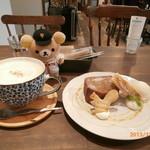 トワモワカフェ - バナナのパウンドケーキとミルクチャイ