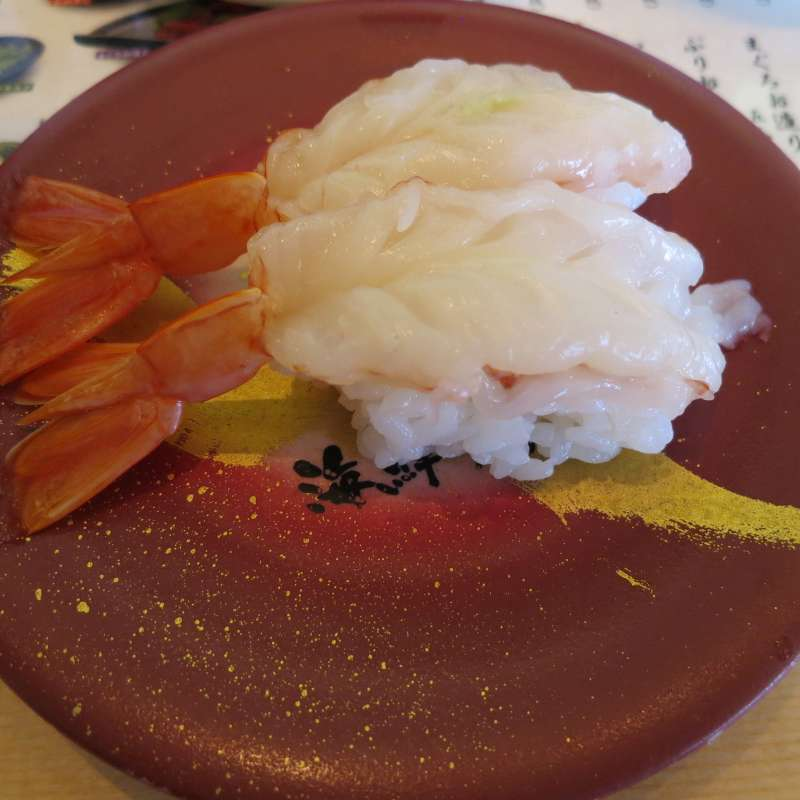 海鮮アトム  三国店