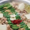 博多廊 - 料理写真:博多もつ鍋