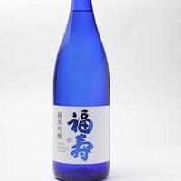 うまい地酒!「福寿」