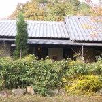 中里の庵 沾 - 全景